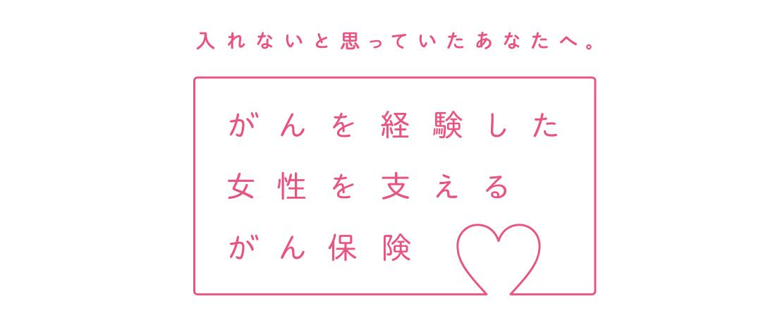 商品logo_hp2
